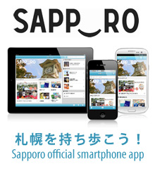 Sapporo Official Smartphone App